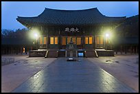 Daeungjeon (Hall of Great Enlightenment) at dusk, Bulguksa. Gyeongju, South Korea ( color)