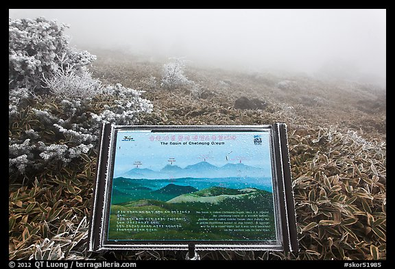 Sign and landscape with no visibility, Hallasan. Jeju Island, South Korea (color)