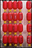 Red lanterns, Hock Tik Cheng Sin Temple. George Town, Penang, Malaysia (color)