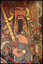 Guardian painting on door, Hock Tik Cheng Sin Temple. George Town, Penang, Malaysia ( color)