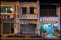 Storehouses at night. George Town, Penang, Malaysia ( color)