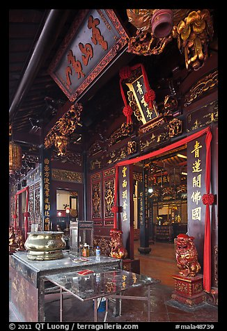 Cheng Hoon Teng traditional Chinese temple. Malacca City, Malaysia (color)