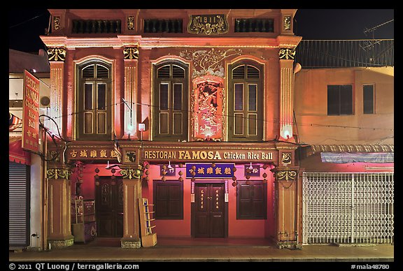 Restaurant facade at night. Malacca City, Malaysia (color)