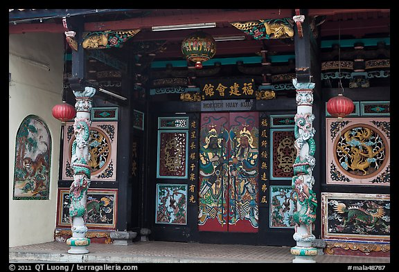 Hokkien Huay Kuam temple gate. Malacca City, Malaysia (color)