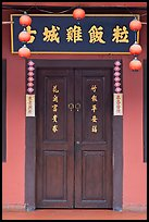 Chinese door. Malacca City, Malaysia (color)