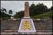 Entrance of Bukit China, largest Chinese cemetery outside of China. Malacca City, Malaysia ( color)