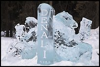 Ice sculpture with woman and bear. Denali National Park, Alaska, USA. (color)