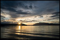 Sunrise, Naknek Lake. Katmai National Park ( color)