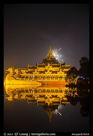Karawek barge and 2014 new year fireworks. Yangon, Myanmar (color)
