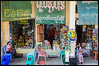 Bookstores along southern stairway. Yangon, Myanmar ( color)