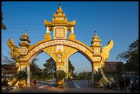 Gate of university. Mandalay, Myanmar ( color)