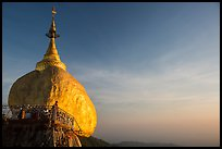 Golden Rock and monk, late afternoon. Kyaiktiyo, Myanmar ( color)