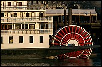 Paddle Wheel of the steamer  Delta King. Sacramento, California, USA ( color)