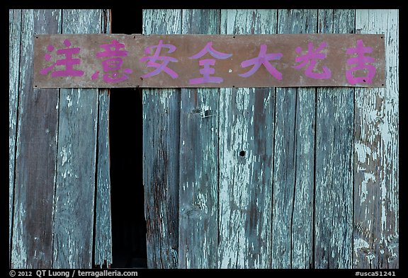 Chinese inscriptions, China Camp State Park. San Pablo Bay, California, USA (color)