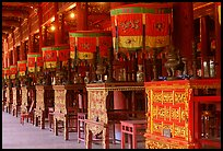 Interior of Hall of the Mandarins, Hue citadel. Hue, Vietnam ( color)