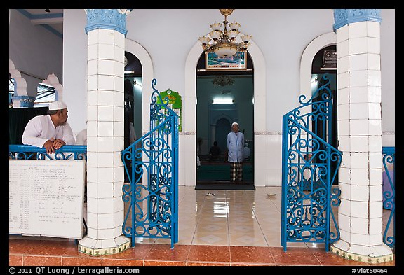 Gate, Cholon Mosque. Cholon, District 5, Ho Chi Minh City, Vietnam (color)