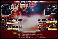 Camera use regulations, Thang Long Theatre. Hanoi, Vietnam ( color)