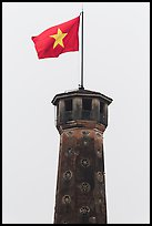 Vietnamese flag flying over flag tower, Hanoi Citadel. Hanoi, Vietnam ( color)