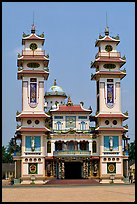 Facade of the Great Caodai Temple. Tay Ninh, Vietnam (color)